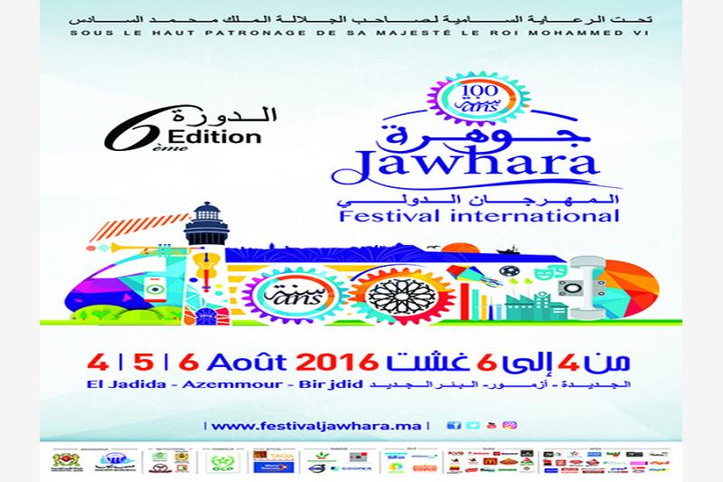 fetival jawhara 6eme edition evenement festival eljadida bouge