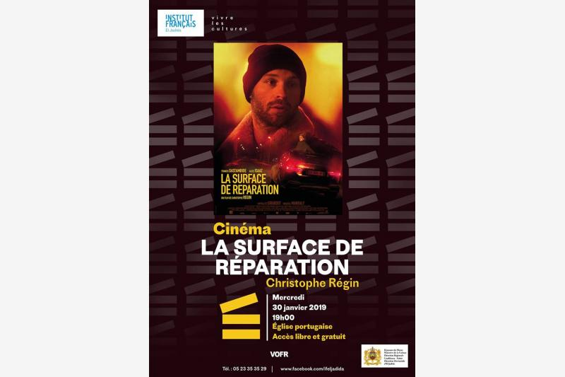 la surface de reparation film el jadida