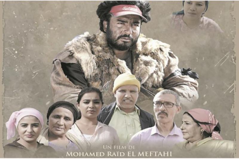cinema le milliard eljadida bouge evenement