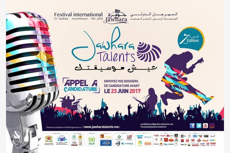 competition jawhara talent eljadida bouge