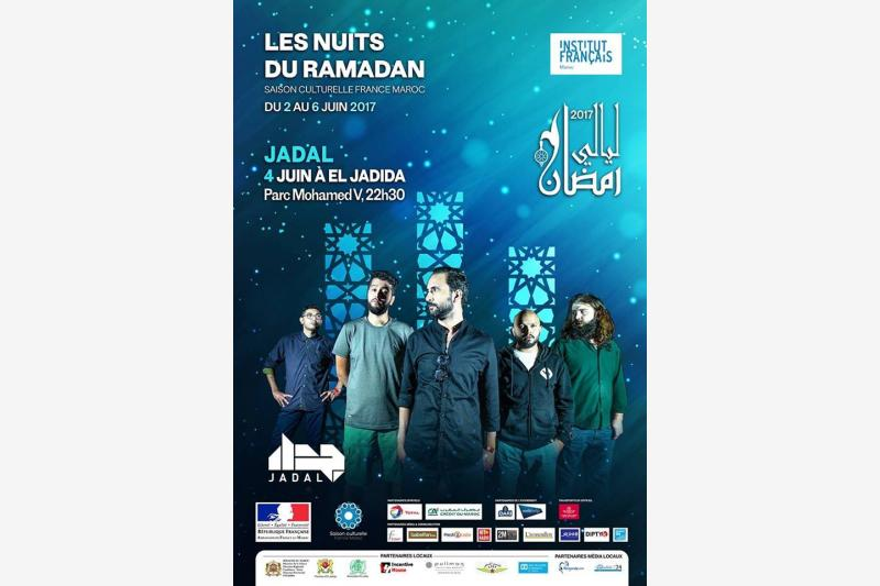 concert jadal pop rock jordanienne eljadida maroc bouge layali ramadan