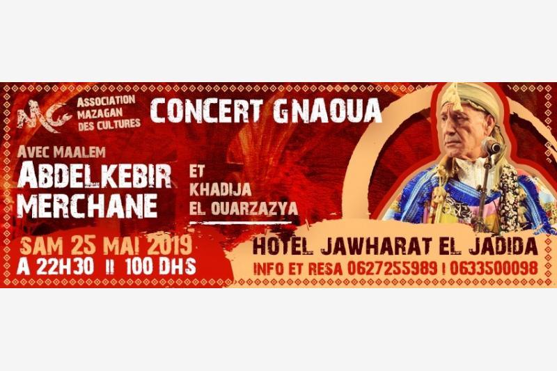 concert maalem abelkebir merchane khadija el ouarzazia el jadida