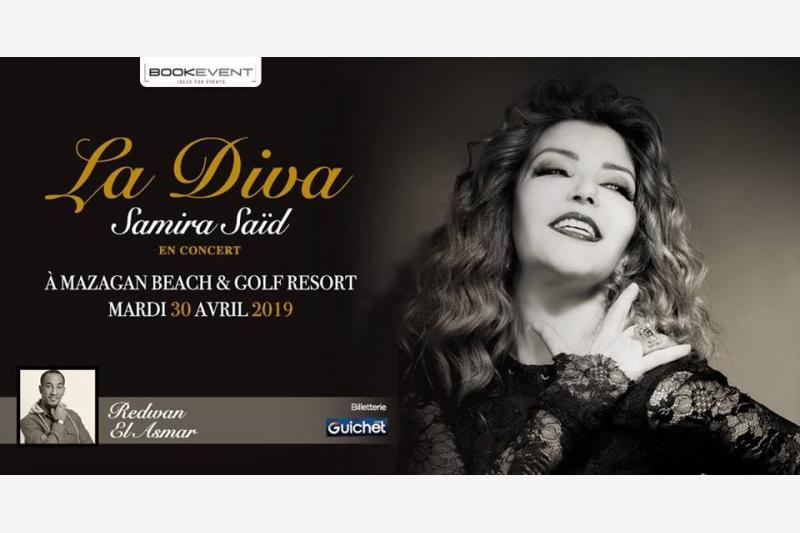 concert samira said redwan el asmar el jadida