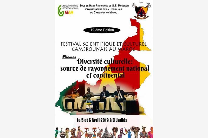 festival culturel organise par association des etudiants camerounais au maroc