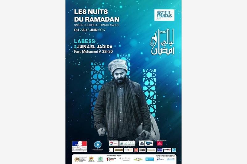groupe labess el jadida soiree layali ramadan parc eljadida maroc