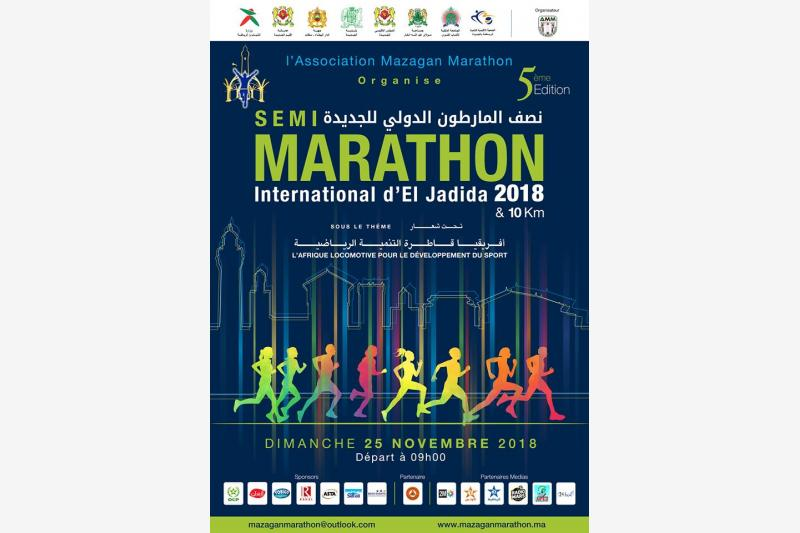 la_5_eme_edition_du_semi_marathon_10_km_international_el_jadida