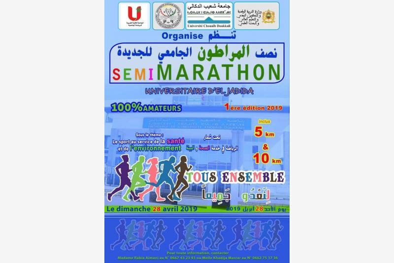 semi marathon universitaire el jadida