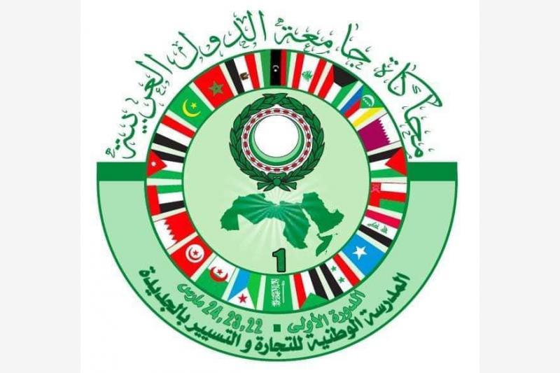 simulation de la ligue des etats arabes encg el jadida
